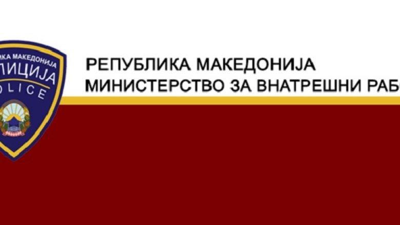 Padi penale kundër ish kryetarit të Komunës së Pehçevës