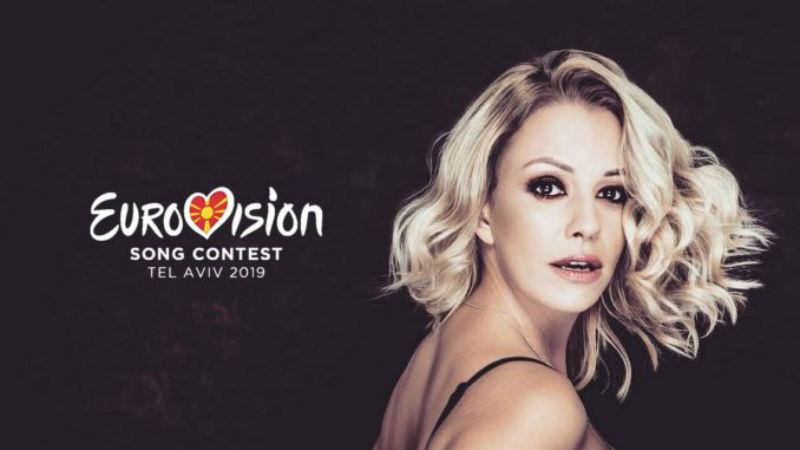 Тамара на Евросонг ќе настапува под името Северна Македонија