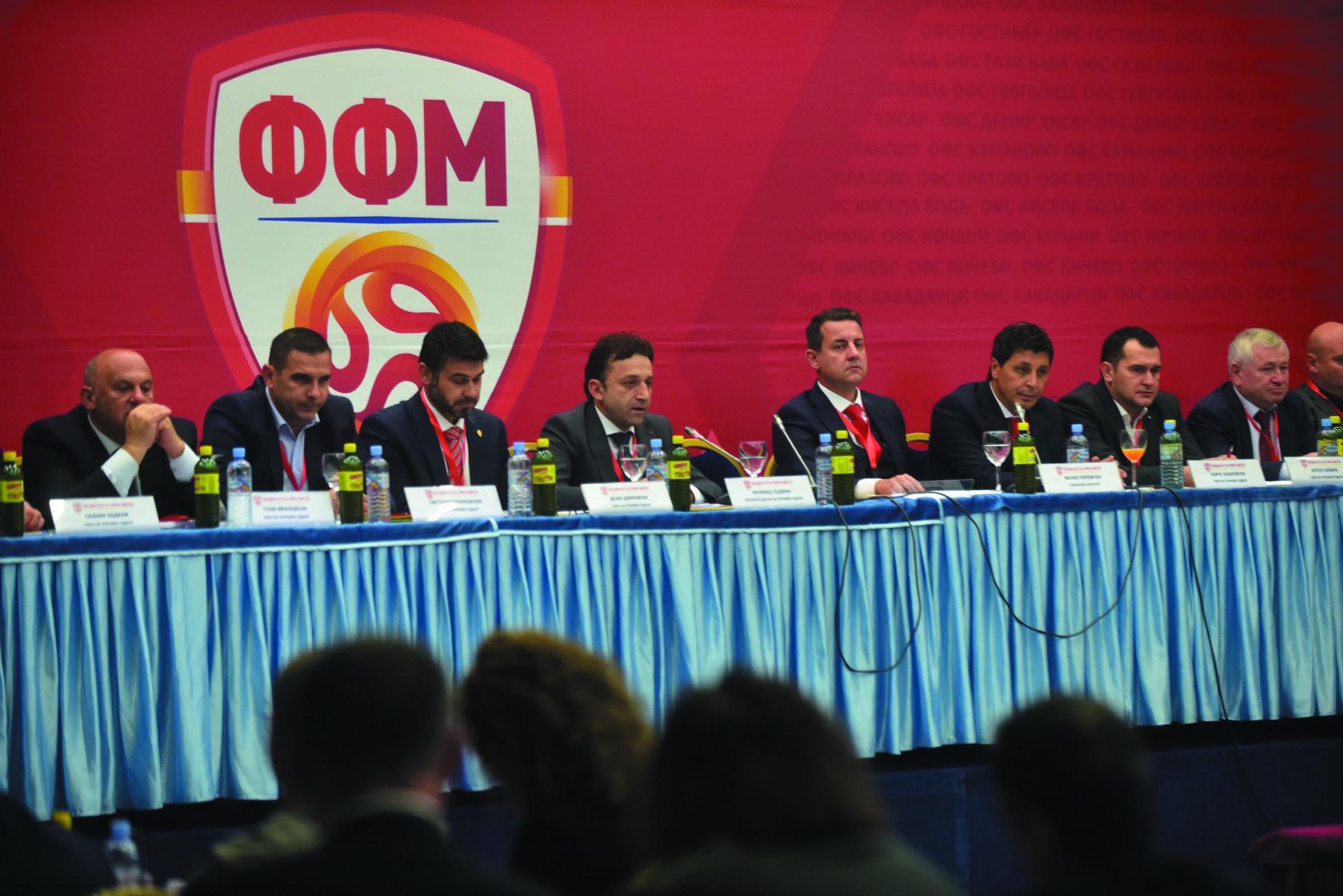 Муамед Сејдини пред промоција во петти претседател на ФФМ