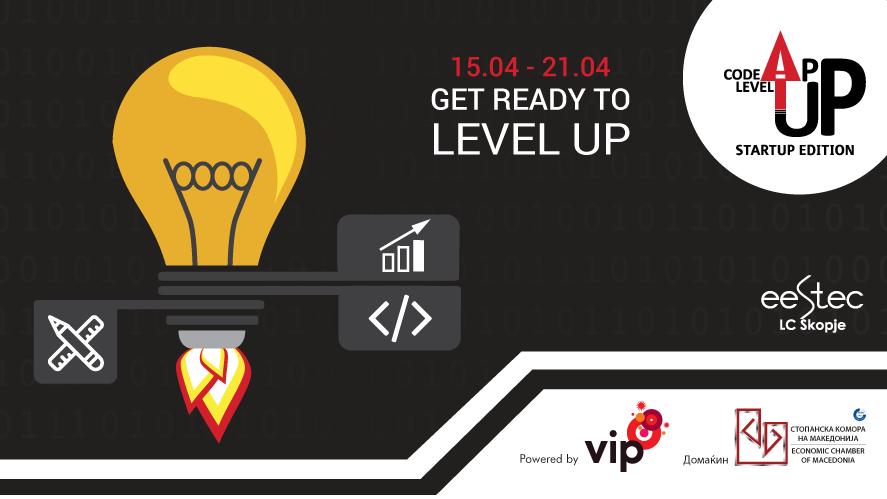 Петтото издание на Code App Level Up