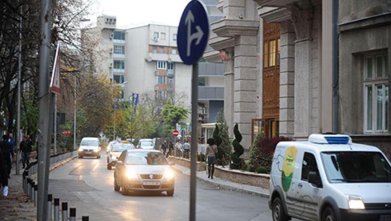 """Поради снимање филм посебен сообраќаен режим на улицата """"Даме Груев"""""""