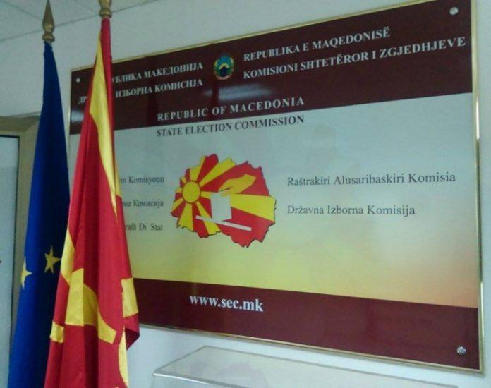 KSHZ-ja i konfirmoi kandidaturat e Pendarovskit, Rekës dhe Siljanovka – Davkovka