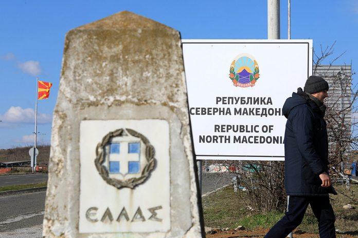 Спогодба за отворање на граничен премин кај Преспа ќе се ратификува во грчкиот Парламент