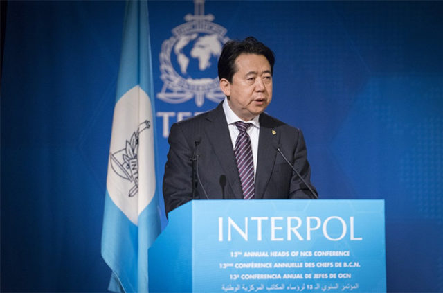 Поранешниот претседател на Интерпол исклучен од кинеската Комунистичка партија