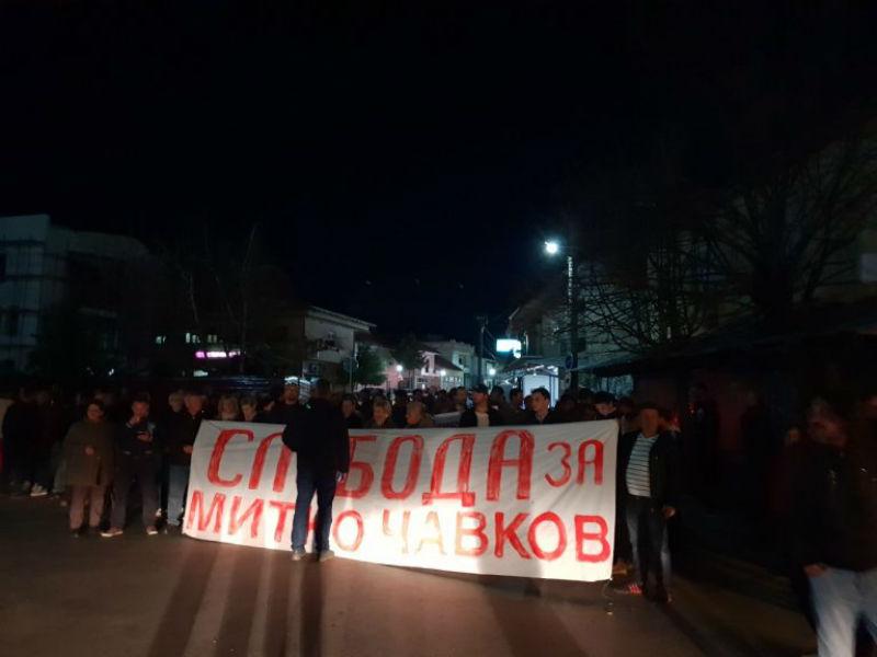 Протести во Ново Село за поддршка на Чавков