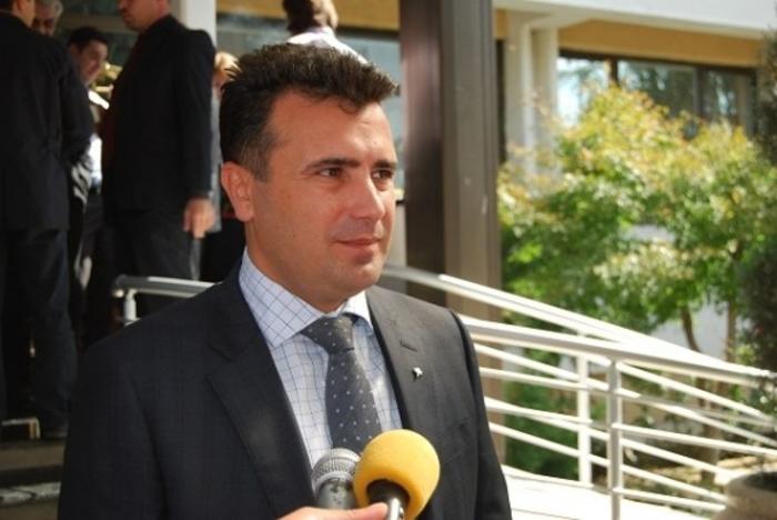 Zaev  Nuk do të ketë amnisti të reja