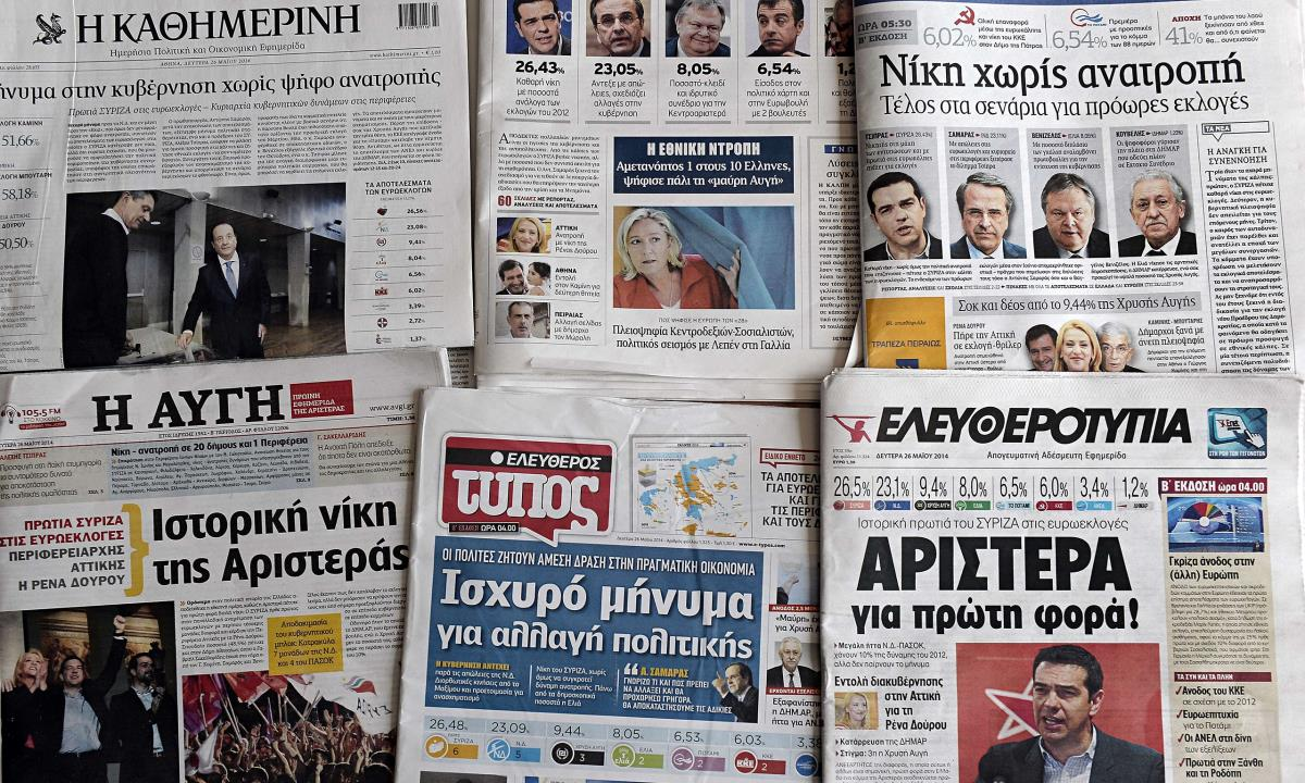 The Prespa Agreement is the focus of all Greek media outlets