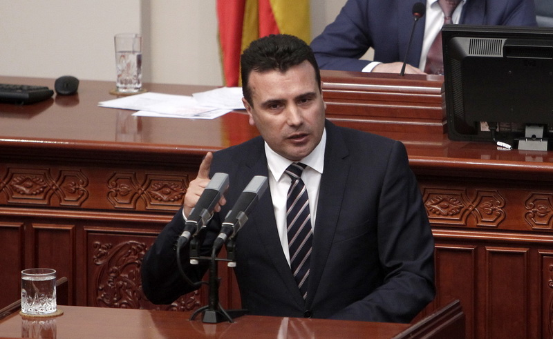 (Video) Zaev offers amnesty for the April 27 violence