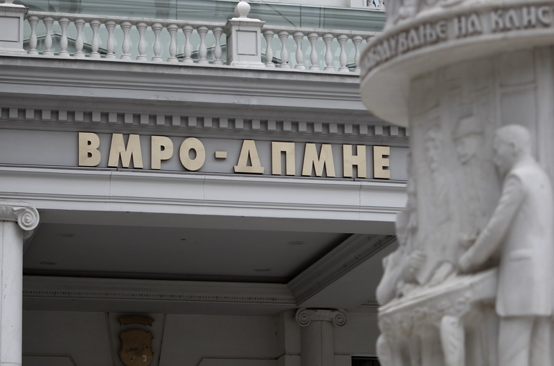 Was VMRO-DPMNE leadership shocked by the testimonies - White palace or parapolice camp?