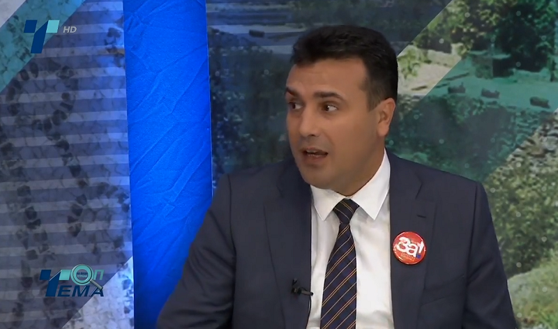 Zaev: We have consensus on many issues with the opposition, including the referendum