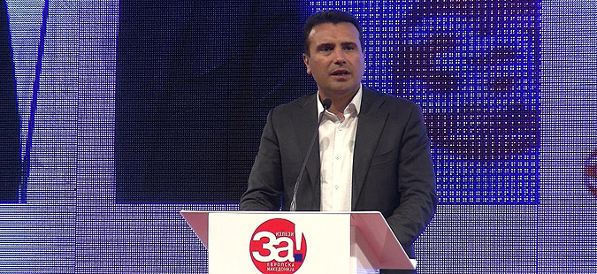 Zaev: We want to build friendship with Russia