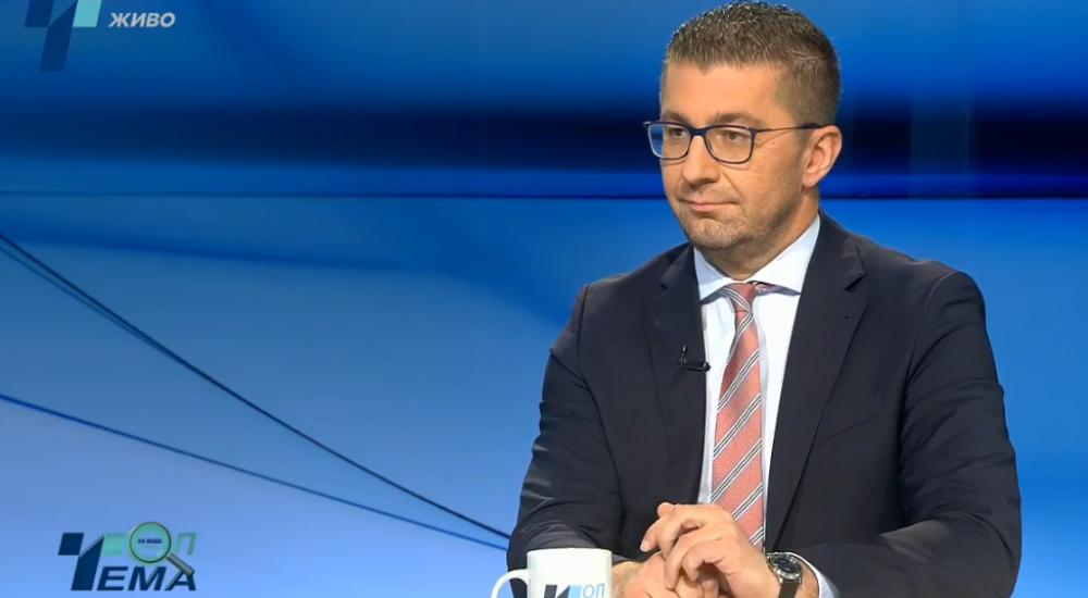 Mickoski: The majority of VMRO-DPMNE supporters would either abstain or vote 'against'