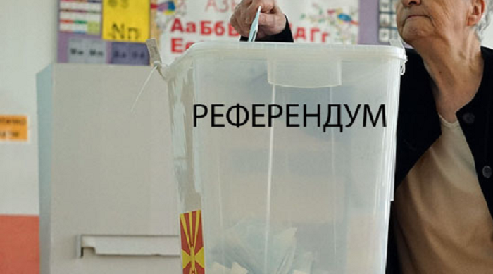 11.907 domestic and 493 foreign observers to monitor the upcoming referendum
