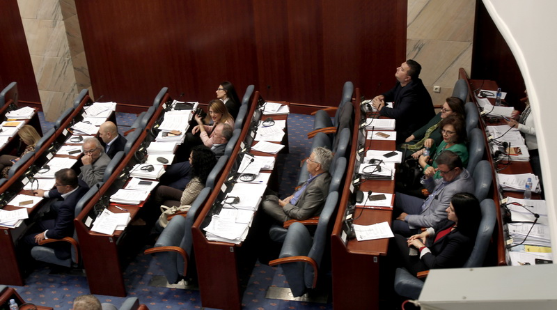 Constitutional amendments on the name heading toward finalization