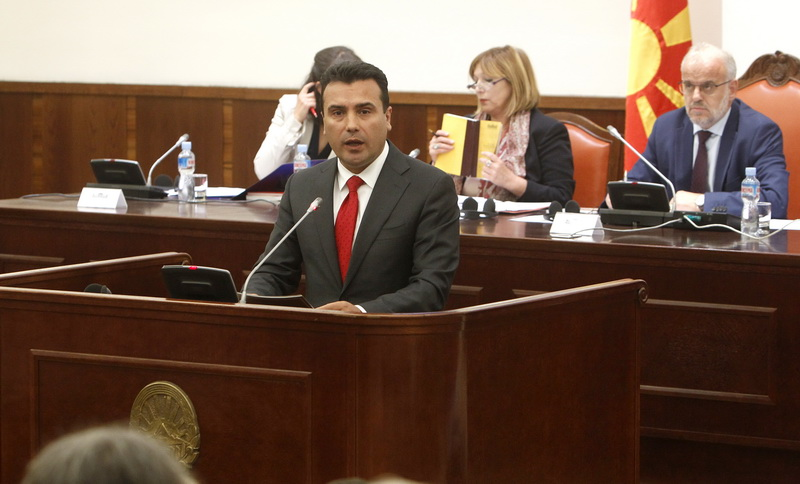 Zaev does not offer amnesty, yet national reconciliation