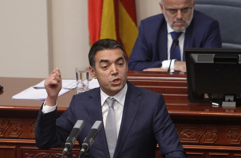 VMRO-DPMNE demands Foreign Minister Dimitrov to answer questions by MPs