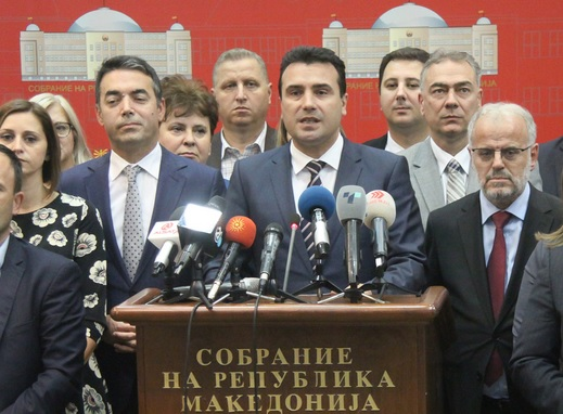 International community reacts following the voting of the Prespa agreement by Parliament