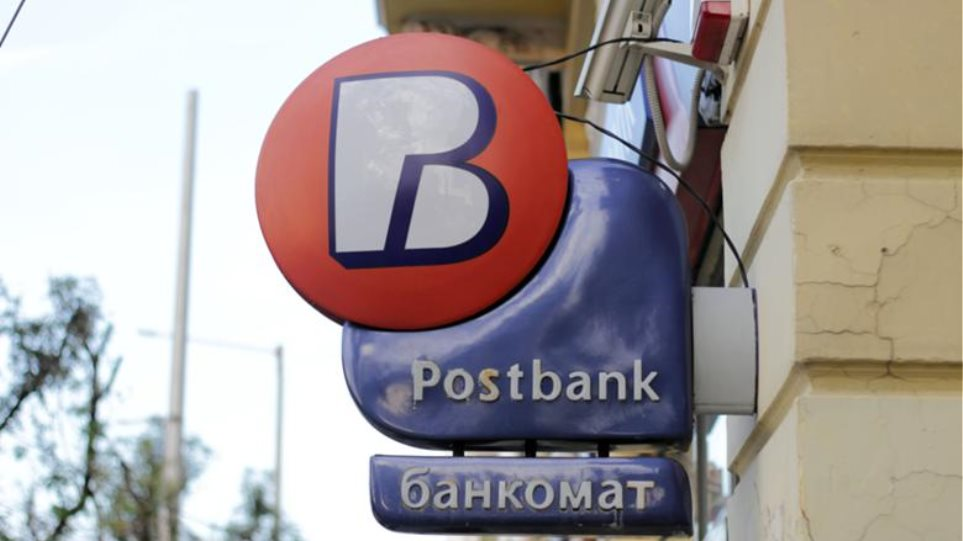 Eurobank announces the agreement for the acquisition of Piraeus Bank Bulgaria