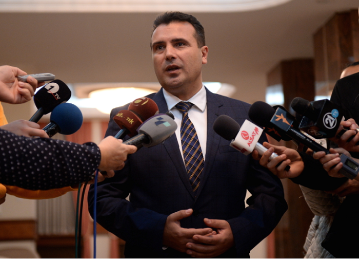 Zaev: Sofia hasn't asked for help in its Bulgarian passports probe