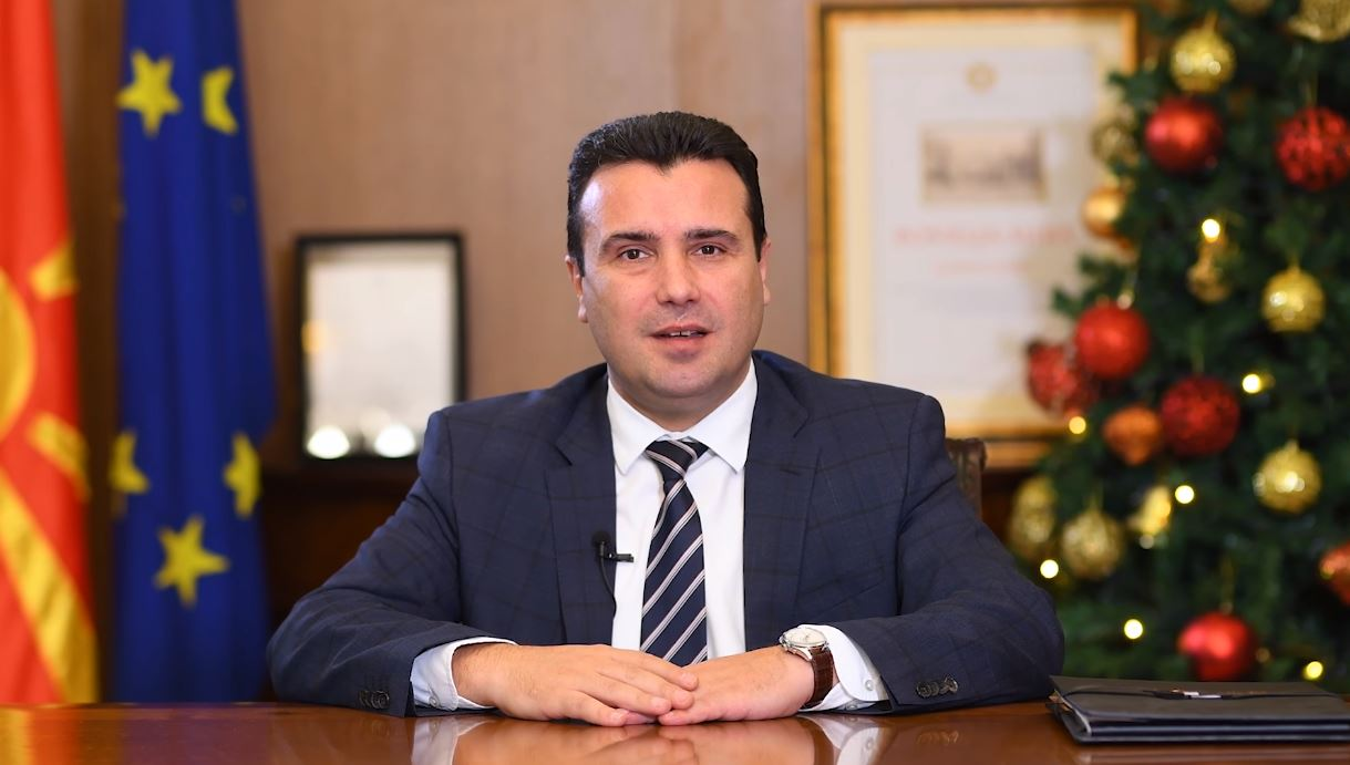 Zaev: Citizens won't allow another authoritarianism