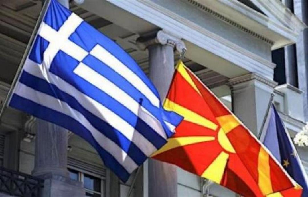 The Greek government swifts focus to the constitutional amendments in Macedonia - Reactions to Zaev's statements continue