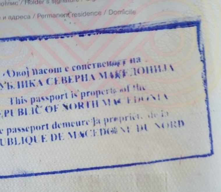 Entering Greece with passport only - the sheets of paper are history