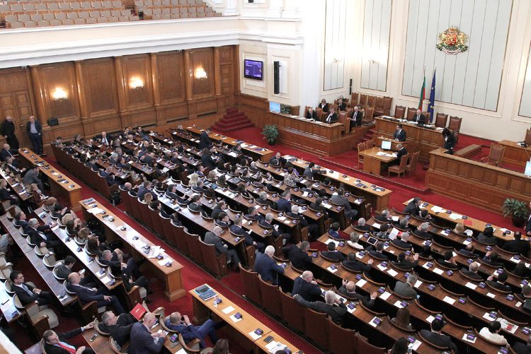 Bulgarian Parliament ratifies North Macedonia's NATO Accession Protocol